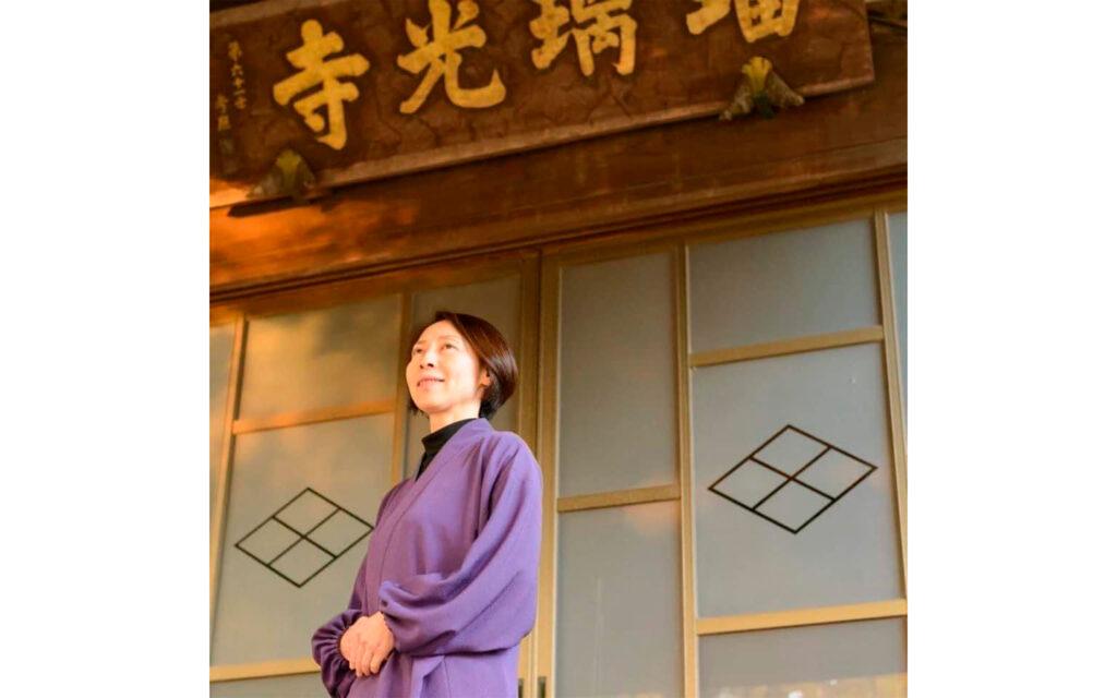 紀子の寺嫁日記